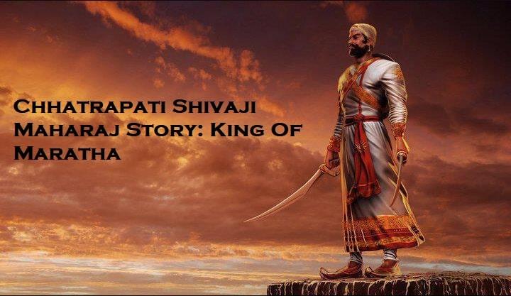 Chhatrapati-Shivaji-Maharaj-Story
