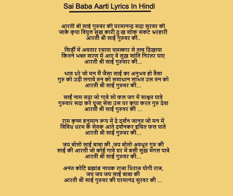 Sai-baba-aarti-lyrics.jpg